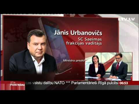 Urbanovičs: Dombrovskis atkāpās prezidenta spiediena dēļ
