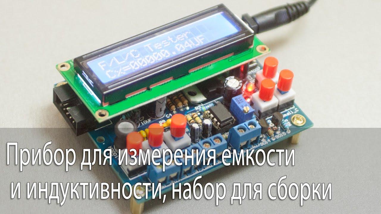 схема самодельного измерителя звука