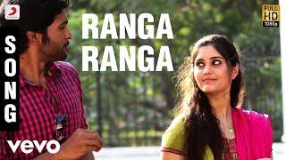Ivan Vera Maathiri - Ranga Ranga Song | Sathya