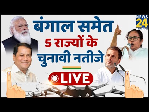 News24 LIVE: Watch Latest News in Hindi | Breaking News | हिंदी समाचार | Hindi News 24×7 Live