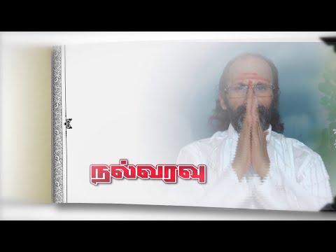 22 ;  Thiruvonam  Natchathiram  பற்றியும்   திருவோணம்  நட்சத்திரத்தில்  பிறந்தவர்களின் குணம்