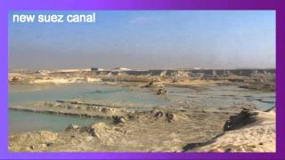 Archive new Suez Canal: December 21, 2014
