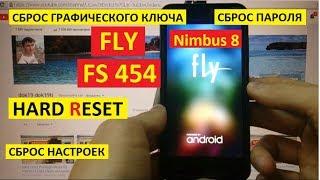 видео FLY NIMBUS 9 hard reset: восстанавливаем заводские настройки