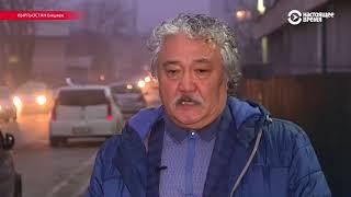 Четвёртые сутки протестуют казахстанские шахтеры | АЗИЯ | 14.12.17