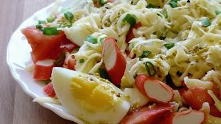 САЛАТ ИЗ КРАБОВЫХ ПАЛОЧЕК В АПЕЛЬСИНОВОМ СОУСЕ ✧ Salad of crab sticks in orange sauce ✧ Марьяна
