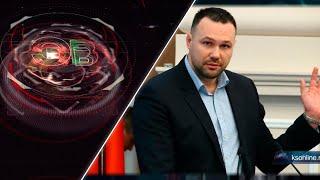 Экстренный вызов   24 сентября 2021   Происшествия Новосибирской области   Телеканал ОТС