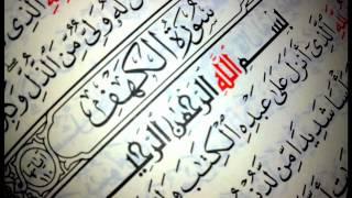 Al-Kahf - Ahmed Al Ajmi
