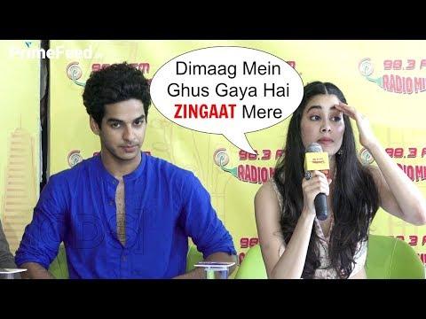 Jhanvi Kapoor Reaction On Dhadak Zingat Hindi Song