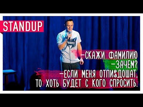 Соболев ЗАТКНУЛ РОТ ЗРИТЕЛЮ смешной шуткой стендап