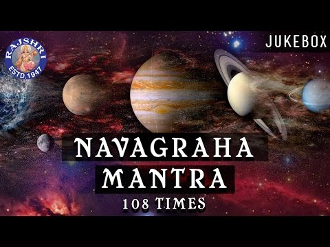 All In One Navgraha Shanti Mantra Collection 108 Times With Lyrics | Navgraha Shanti Stotram Jukebox