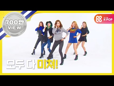 Image result for images weekly idol random play dance