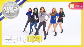185회 포미닛 랜덤플레이댄스 ランダムプレーダンス.