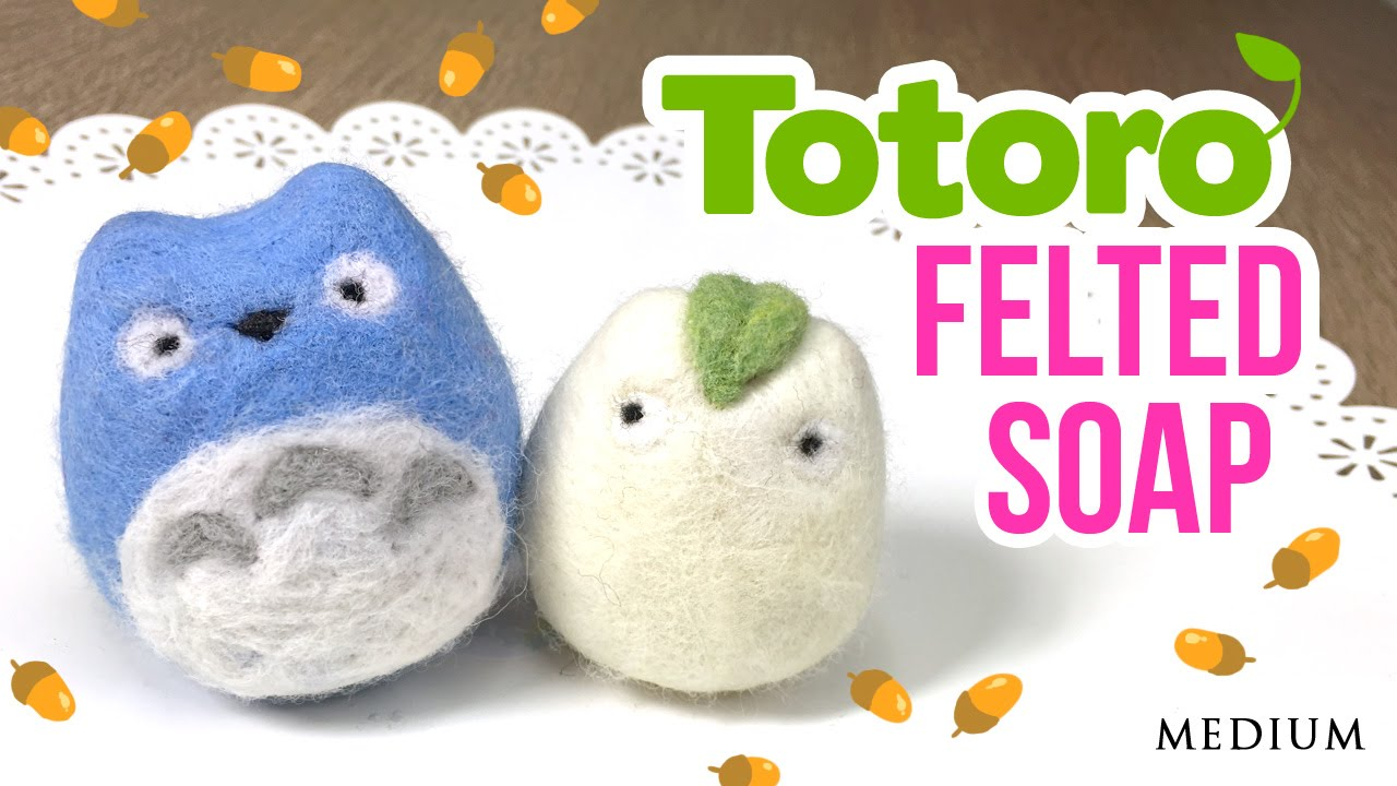 diy totoro felted soap make cute soaps in any shape you like asmr youtube. Black Bedroom Furniture Sets. Home Design Ideas