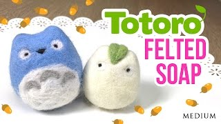 DIY Totoro Felted Soap - Make adorable soaps in ANY shape you like! (ASMR)