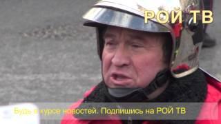 Подробно о пожаре в минобороны РФ