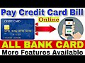 How to pay credit card bill online in hindi|All bank credit card bill payment online by mobile phone