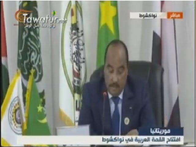 وسائل إعلام مصرية تعزو غياب السيسي عن قمة انواكشوط إلى معلومات عن وجود مخطط لاغتياله