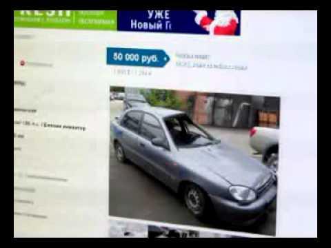 Частные объявления о продаже подержанных автомобилей ваз. Выгодные предложения на покупку б\у ваз в москве. Подробная информация, фотографии, характеристики и цены. Продать автомобиль на carsguru.