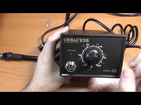 Yihua 936 - Bien souder à bon marché ?!