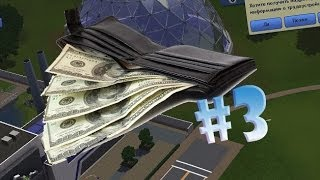 The Sims 3 скачать apk на Android (взломанная версия, mod)