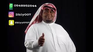 دبلي الرياض حسبي على من بلاني