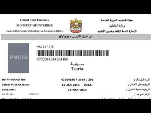 DUBAI Tourist VISA | 14 days and 30 days VISA |TRANSIT VISA COST