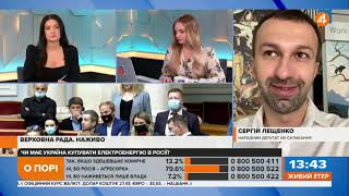 Чауса - это приговор для Порошенко. Подробности побега. Связь с семьей Порошенко. Роль разведки