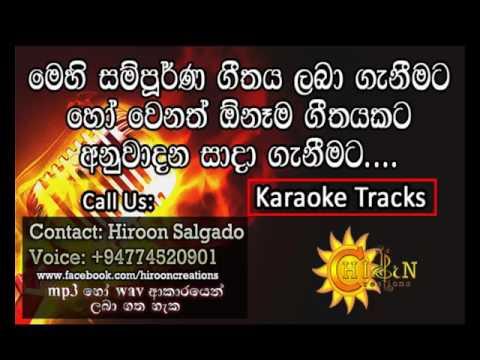 Poojasanaye Oba Hinduwa Karaoke Track - Nanda Malini