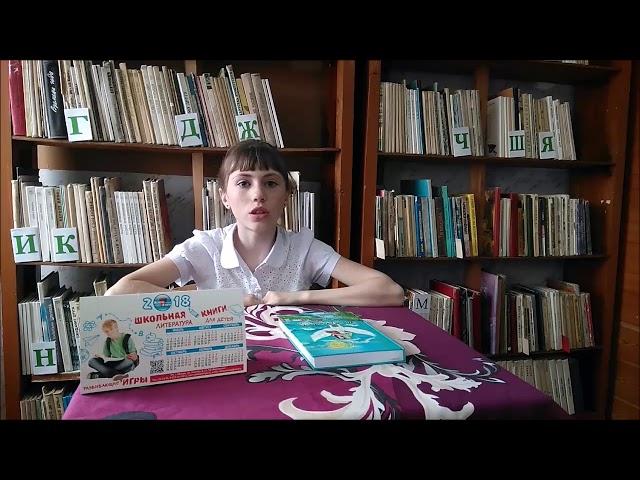 Изображение предпросмотра прочтения – КсенияХлебникова читает произведение «Учитель» О.В.Фокиной