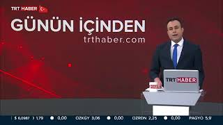 Çiftlik İzleme ve Yönetim Sistemi Tanıtımı - TRT Haber
