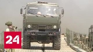 Российские специалисты возвели для сирийских военных мост через Евфрат - Россия 24
