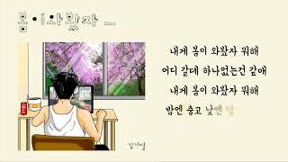 김기열 신곡  멜론 및 각종사이트에서
