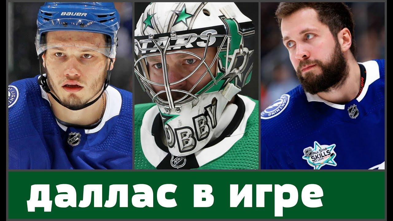 НХЛ МАЭСТРО ХУДОБИН РЕКОРД КУЧЕРОВА ГОЛ СЕРГАЧЁВА