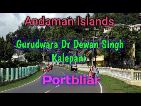 Portblair Gurdwara Dr. Diwan Singh in Andaman Islands