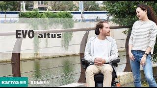 Evo Altus│Karma Power Wheelchairs
