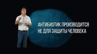 НАУКА ЗА МИНУТУ _ Плесень