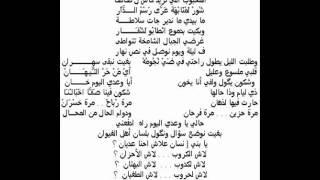 Ya bani insan Nass El Ghiwane Lyrics