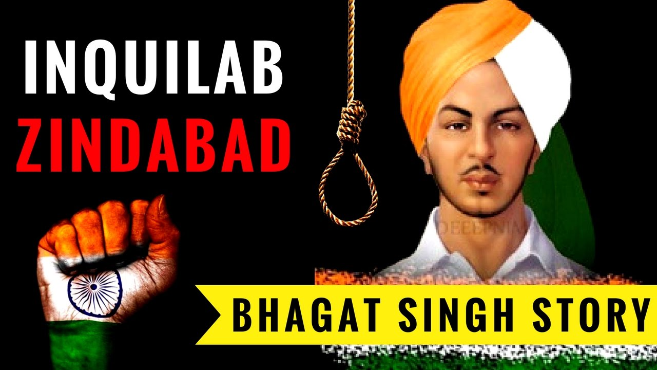 How Shaheed Bhagat Singh Hanged To Rope Biography Of A Freedom Fighter Youtube