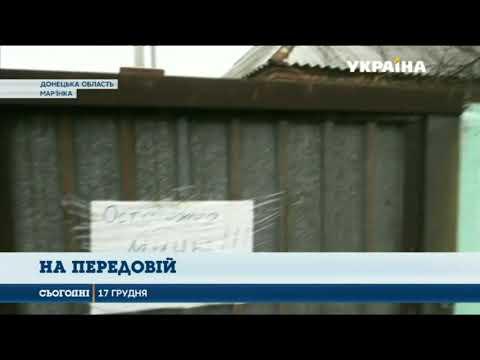 ТРК Украина, 17.12.2018