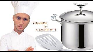 Рецепт десерта из СССР гренки с яйцом .Станислав Лейс