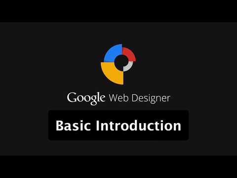 Introduction Google Webdesigner