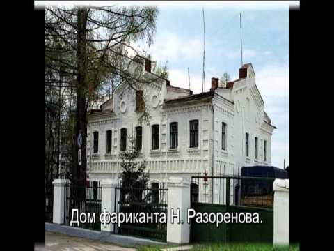 Вичуга .Ивановская область.