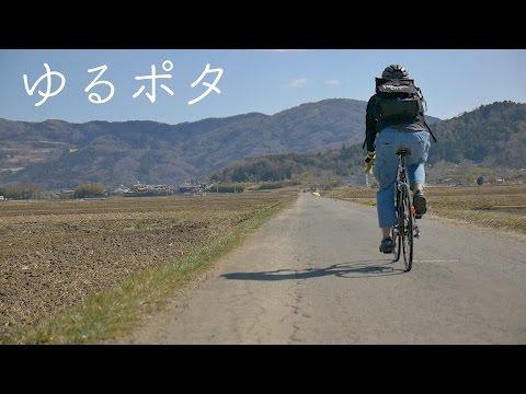 ロードバイクで行くぶらり筑波山の旅 梅祭り&古民家カフェ