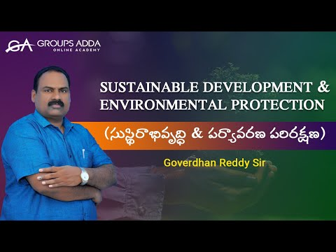 Sustainable Development & Environmental Protection lసుస్థిరా
