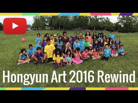 2016 Rewind | Hongyun Art | Cupertino Art School