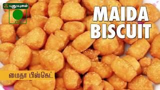 Maida Sweet Biscuit Recipe – Sweet Diamond Cut Maida Biscuits   Puthuyugam Recipes