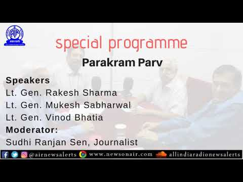 Special program on Parakram Parv