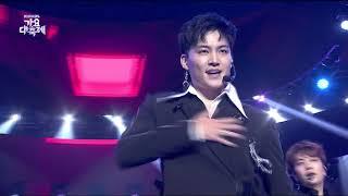 GOT7(갓세븐) - LAST PIECE (2020 KBS Song Festival) I KBS WORLD TV 201218