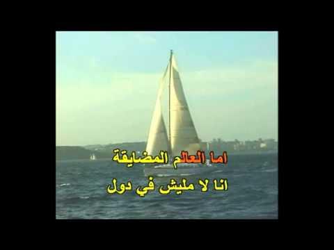 الناس الرايقه  عدويه و رامي عياش_ كاريوكي _ Egypt Karaoke