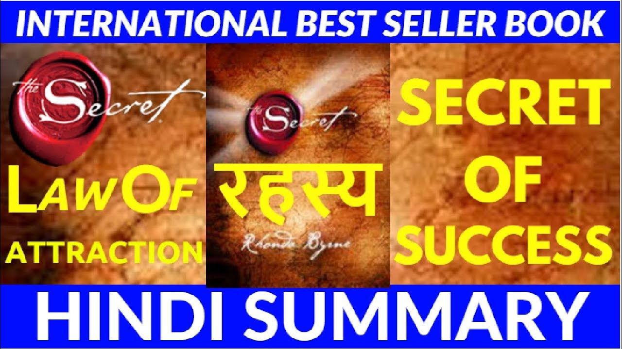 Book The Secret In Hindi